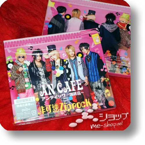 AN CAFE - Hikagyaku ZiprocK LIM.CD+DVD (Re!cycle)-0