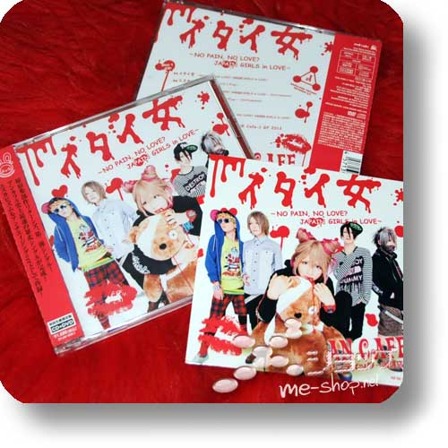 AN CAFE - Itai Onna LIM.CD+DVD +Bonus-Fotosticker! (Re!cycle)-0
