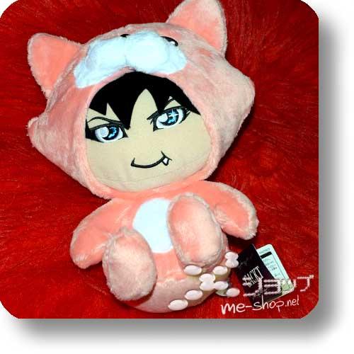 GACKT - Plüschpuppe Pink 28,5 cm (BIG Gackuchi Nurigurumi / Plush Doll / ORIGINAL G-PRO 2016!) (Re!cycle)-0