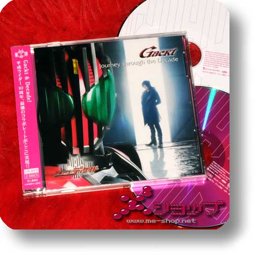 GACKT - Journey through the Decade LIM.CD+DVD (Re!cycle)-0
