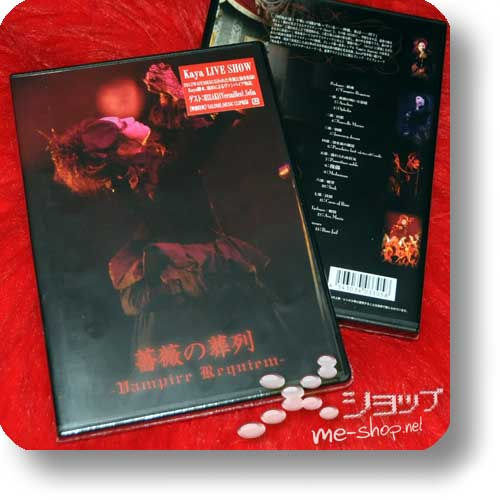 KAYA - Bara no Soretsu Vampire Requiem (Live-DVD) (Re!cycle)-0