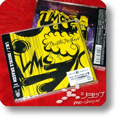 LM.C - Double Dragon LIM.CD+DVD inkl.Tradingcard (Re!cycle)-0