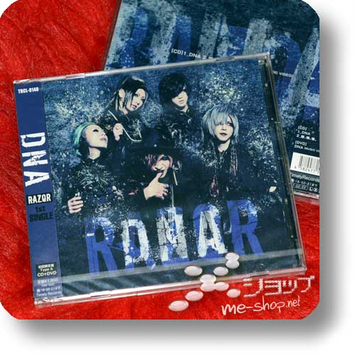 RAZOR - DNA lim.CD+DVD A-Type (BORN, Sadie)-0