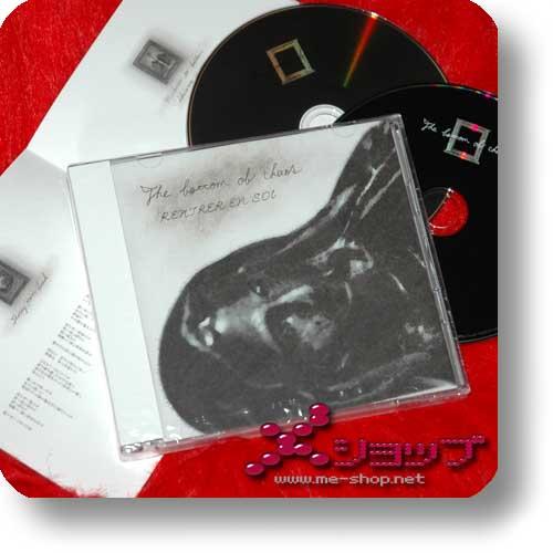 RENTRER EN SOI - The bottom of chaos (lim.CD+DVD) (Re!cycle)-0
