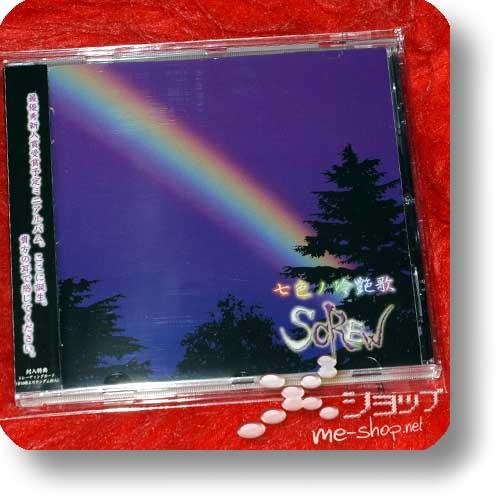 SCREW - Nanairo no reienka (LIM.2000!) +Tradingcard (Re!cycle)-19773