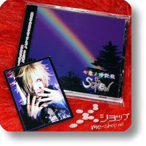SCREW - Nanairo no reienka (LIM.2000!) +Tradingcard (Re!cycle)-0