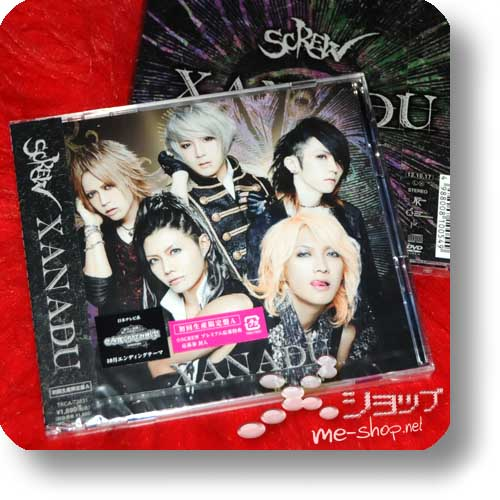 SCREW - XANADU LIM.CD+DVD A-Type (Re!cycle)-0