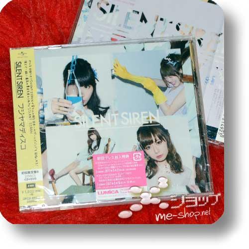 SILENT SIREN - Fujiyama disco LIM.CD+DVD B-Type-0