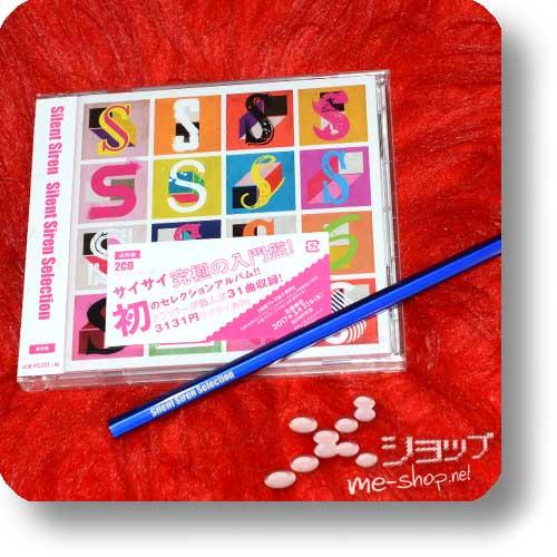 SILENT SIREN - Silent Siren Selection (2CD)+Bonus-Bleistift!-0