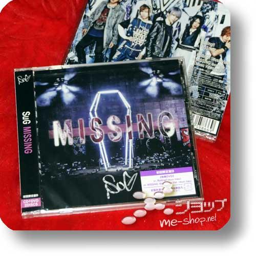 SuG - MISSING (lim.CD+DVD B-Type) (Re!cycle)-0