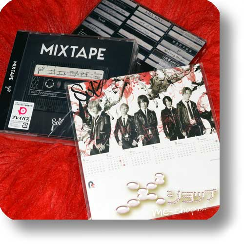 SuG - MIXTAPE (lim. CD+2DVD)+Bonus-Kalender!-0