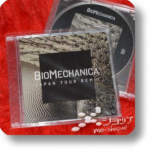 BIOMECHANICA - Japan Tour Remix (live only-CD / lim.250!) (Esplendor Geométrico, Francisco López)-0