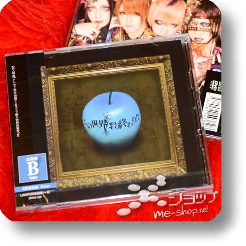 CODOMO DRAGON - Kono sekai wa owari da. (lim.CD+DVD B-Type)-0