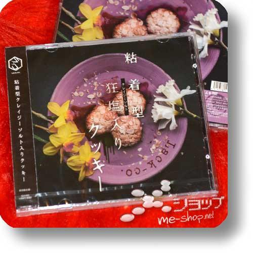 LACK-CO. - Nenchakugata crazy salt iri cookie (lim.CD+DVD) (Dio / KuRt / NEGA / Moran / D.I.D / Chemical Pictures)-0