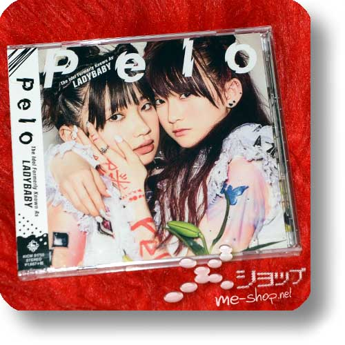 THE IDOL FORMERLY KNOWN AS LADYBABY - Pelo (CD+DVD)-0