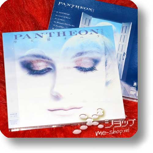 MATENROU OPERA - PANTHEON -PART 1- (lim.Digipak CD+DVD)-0