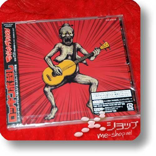 MAXIMUM THE HORMONE - Rock Impo Goroshi (Re!cycle)-0