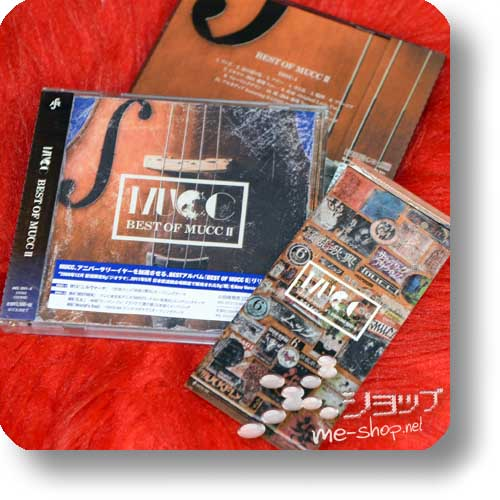 MUCC - BEST OF MUCC II (2CD) +Bonus-Sticker!-0