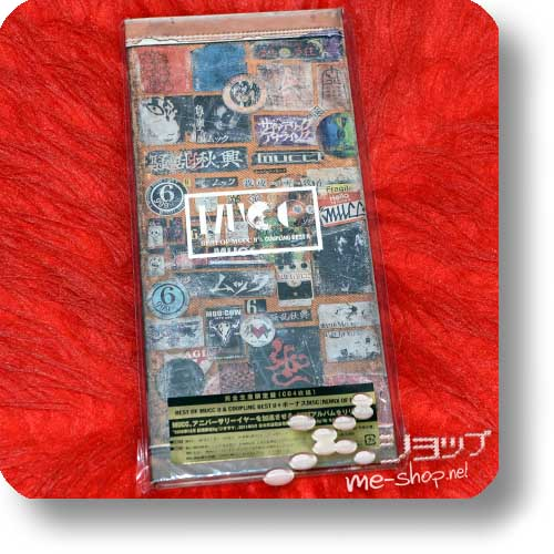 MUCC - BEST OF MUCC II & COUPLING BEST II & REMIX OF MUCC (lim.4CD-Box+Photobook)-0