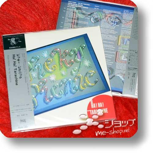 PICKY PICNIC - Ha! Ha! Tarachine (Reissue 2012 / lim.Papersleeve!)-0