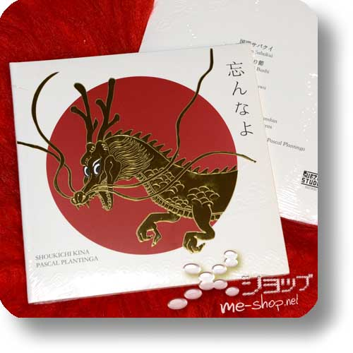 "SHOUKICHI KINA + PASCAL PLANTINGA - Washinnayo (2x7""-Single+8cm-CD / lim.500!)-0"