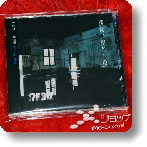 176biz - Shinkai ni oboreta sakana (CD+DVD / lim.2000!) (Re!cycle)-0