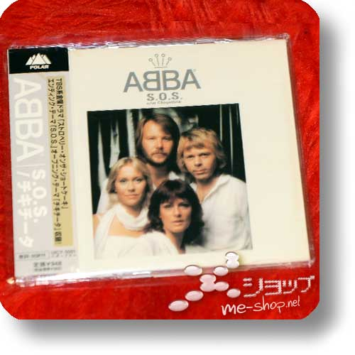 ABBA - S.O.S. / Chiquitita (Japan-Pressung) (Re!cycle)-0