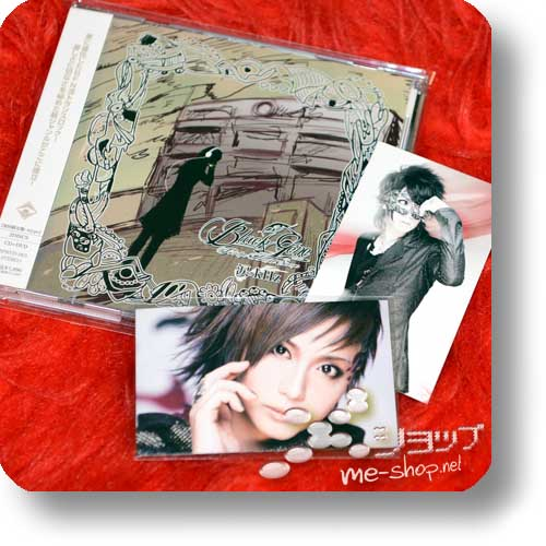 BLACK GENE FOR THE NEXT SCENE - Namida-kHz (CD+DVD A-Type)+Tradingcards! (Re!cycle)-0