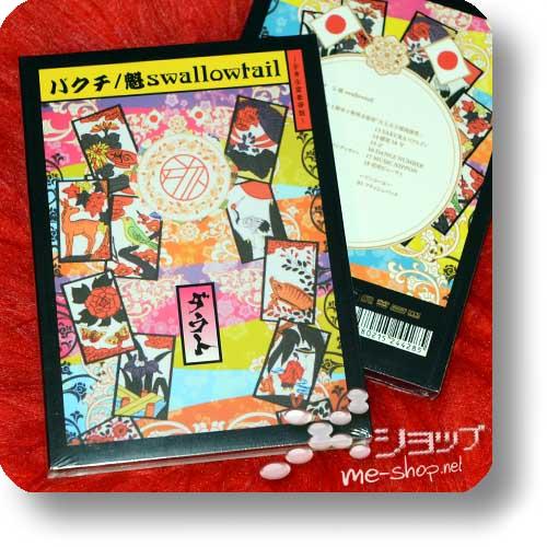 D=OUT - Bakuchi / Sakigake swallowtail (lim. Zenshin Zenrei Goukaban CD+Live-DVD)-0