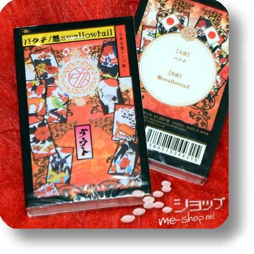 D=OUT - Bakuchi / Sakigake swallowtail ( (lim.MC / MusiCassette / CompactCassette)-0