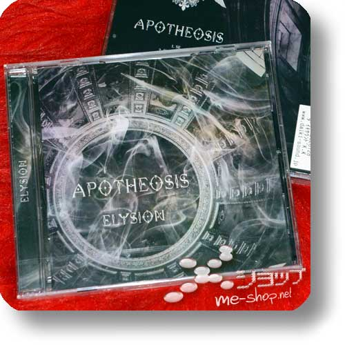 ELYSION - APOTHEOSIS-0