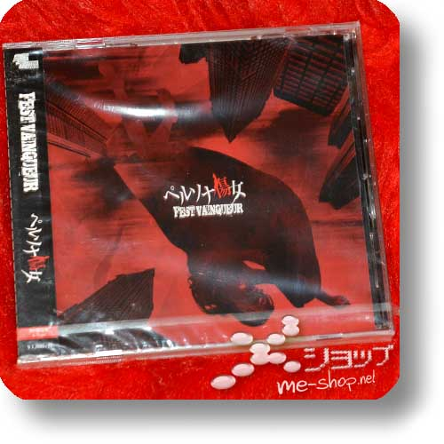 FEST VAINQUEUR - Persona Shoujo (A-Type inkl. 10 Livesongs!)-0