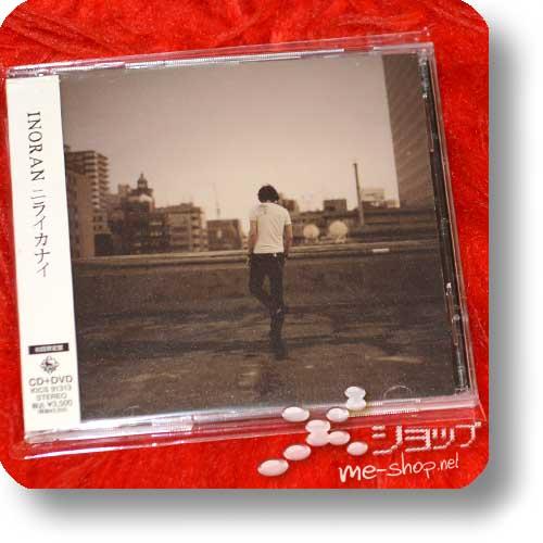 INORAN - Niraikanai (lim.CD+DVD) (LUNA SEA) (Re!cycle)-0