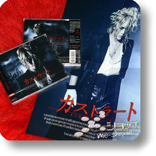 KAMIJO - Castrato (lim.CD+DVD)+Bonus-Promoposter-0