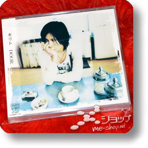 KIRITO - DOOR lim.CD+DVD (Pierrot) (Re!cycle)-0