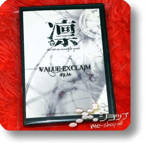 LIN - THE END OF CORRUPTION WORLD- - VALUE-EXCLAIM -FILM- +Bonus-Fotokarte (Live-DVD / KISAKI, PHANTASMAGORIA) (Re!cycle)-20841