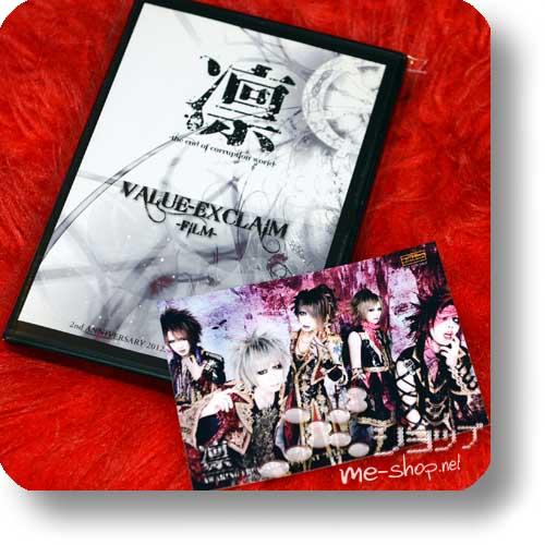 LIN - THE END OF CORRUPTION WORLD- - VALUE-EXCLAIM -FILM- +Bonus-Fotokarte (Live-DVD / KISAKI, PHANTASMAGORIA) (Re!cycle)-0