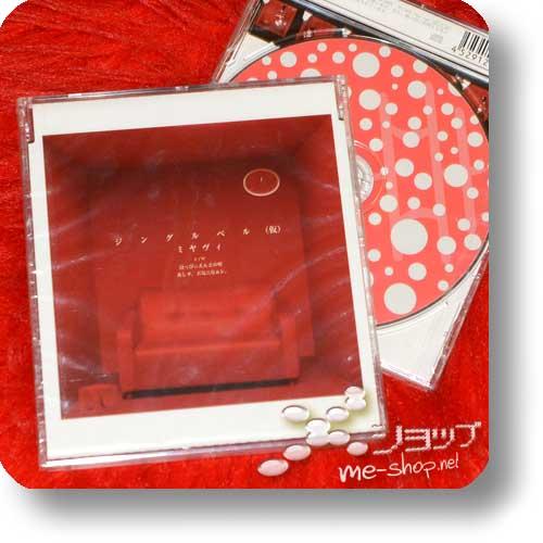 MIYAVI - Jingle Bell (1.Press / orig.PSC 2002!)-0