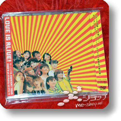 MORNING MUSUME. - LOVE IS ALIVE! CONCERT TOUR 2002 Haru at Saitama Super Arena (Live-DVD) (Re!cycle)-0