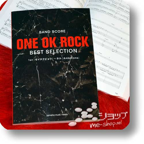 ONE OK ROCK - BAND SCORE BEST SELECTION (25 Songs / Zeitakubyo ~ Ambitions) (Notenbuch)-0