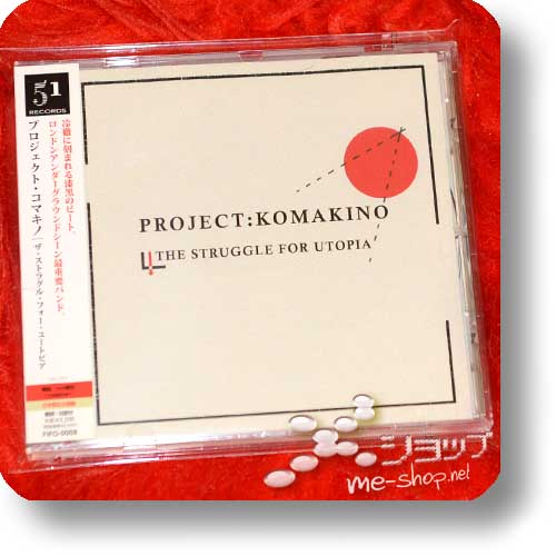 PROJECT:KOMAKINO - THE STRUGGLE FOR UTOPIA (Japan-Pressung) (Re!cycle)-0