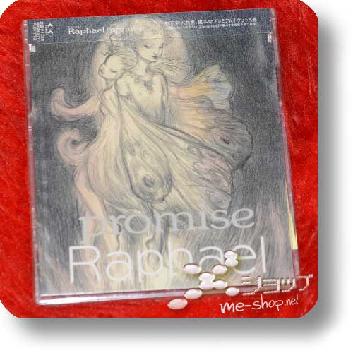 "RAPHAEL - promise (8cm/3""-CD / Orig.FLME 1999!)-0"
