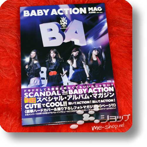 SCANDAL - BABY ACTION (lim.CD+Photobook-Edition) (Re!cycle)-0