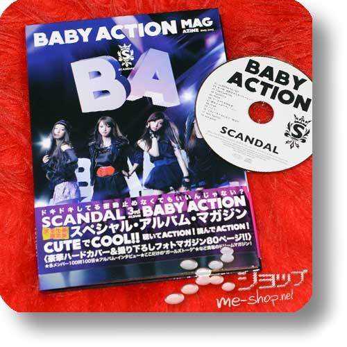 SCANDAL - BABY ACTION (lim.CD+Photobook-Edition) (Re!cycle)-20568