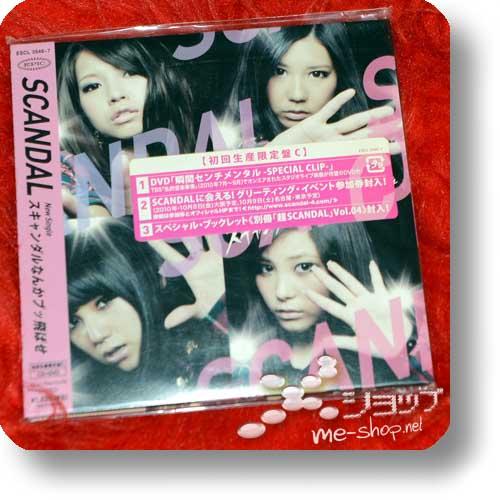 SCANDAL - Scandal nanka buttobase LIM.CD+DVD C-Type (Re!cycle)-0