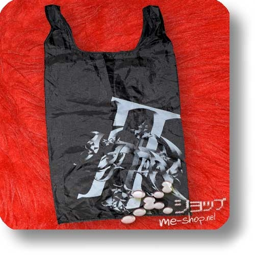 GACKT - REQUIEM ET REMINESCENCE II - Nylon Bag (Original Tour Merchandise!) (Re!cycle)-0
