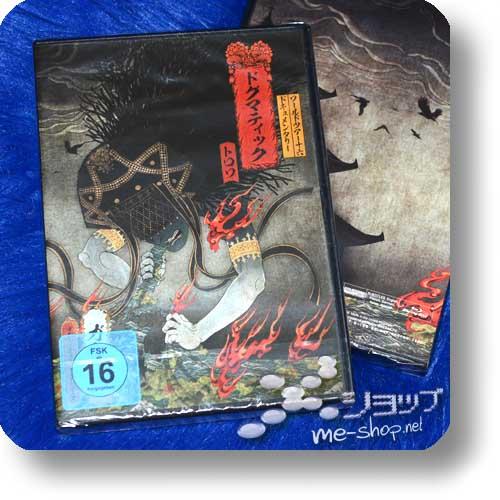 THE GAZETTE - WORLD TOUR 16 DOCUMENTARY DOGMATIC -TROIS- (Blu-ray / UK-Pressung)-0