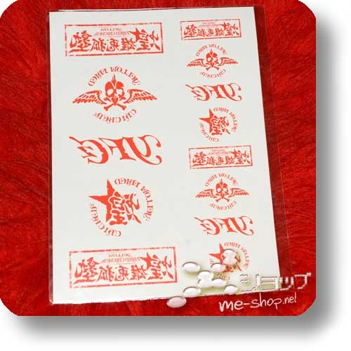 YELLOW FRIED CHICKENz - Tattoo Seal-Set (Klebetattoo-Stickerbogen) Original Tour Merchandise!-0