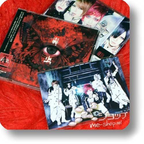 CODOMO DRAGON - Dokumushi (lim.CD+DVD B-Type) +Bonus-Fotokarte!-0