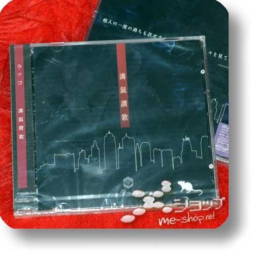 LACK-CO. - Dobunezumi Sanka (lim.CD+DVD) (Dio / KuRt / NEGA / Moran / D.I.D / Chemical Pictures)-0